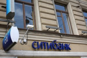 Photograph of Citibank sign in Cyrillic script in Moscow, Russia.